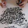 IV Workshop di Calligrafia - Fondazione Musei Civici di Venezia