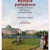 russia palladiana palladio e la russia dal barocco al modernismo_poster mostra