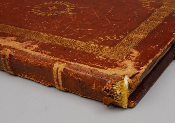 Cronica del Monastero delle Vergini di Venezia